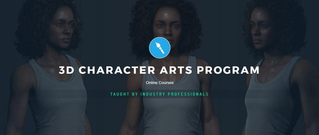 3d_character_arts_program