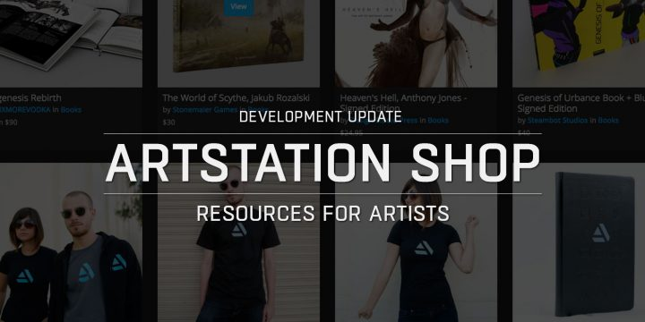 artstation_shop_title